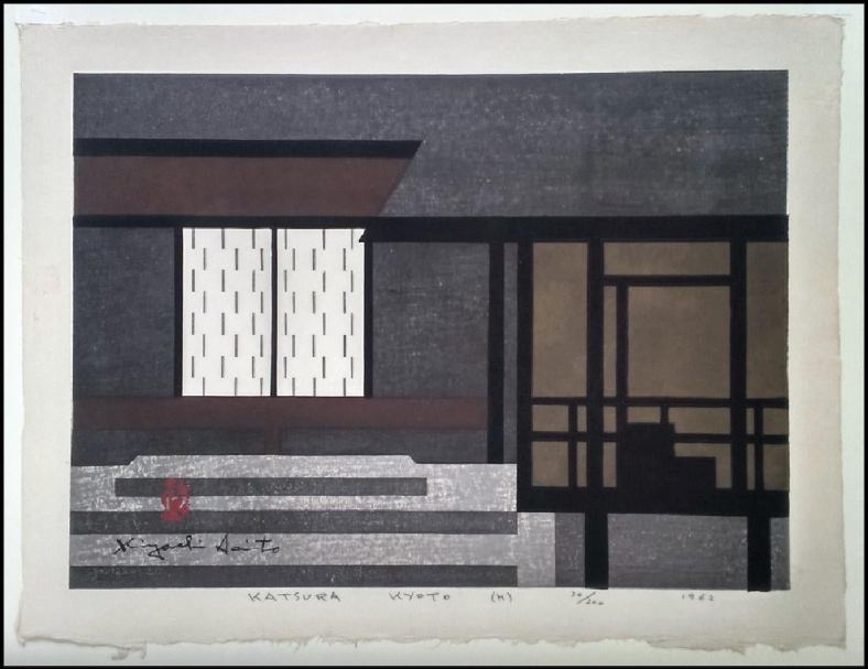 Kiyoshi Saito