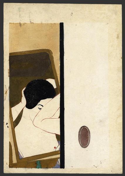 Koshiro Onchi, Miroir, 1930