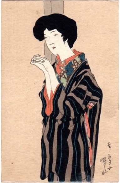 Shinsui Ito, Une femme mûre