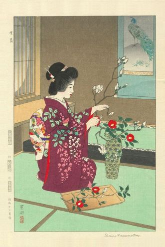 Shiro Kasamatsu (1898-1991) - Ikebana (Flower Arranging)