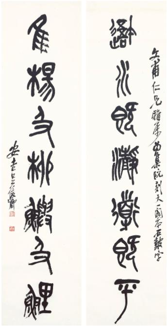 Wu Shangshuo