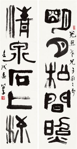 huang miaozi 2