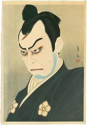 naturi Shunsen, acteur kabuki