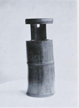 pot en bambou pour le chabana, sculpté par Sen no Rikiû