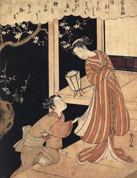 Harunobu- Pruniers dans la nuit sans lune.