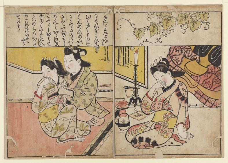 Morobunu, Un homme et deux courtisanes dans un intérieur Album illustré coloré à la main