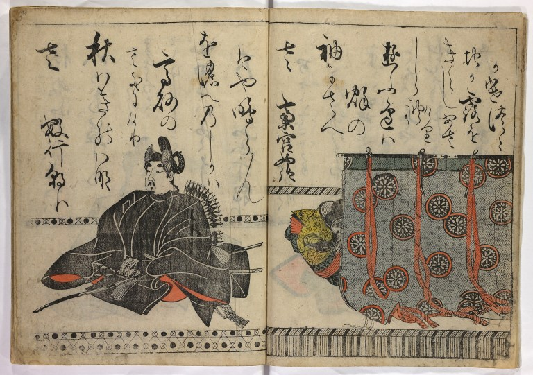 Sanju rokkasen (36poètes), 1610, Kôetsu-Sôtatsu