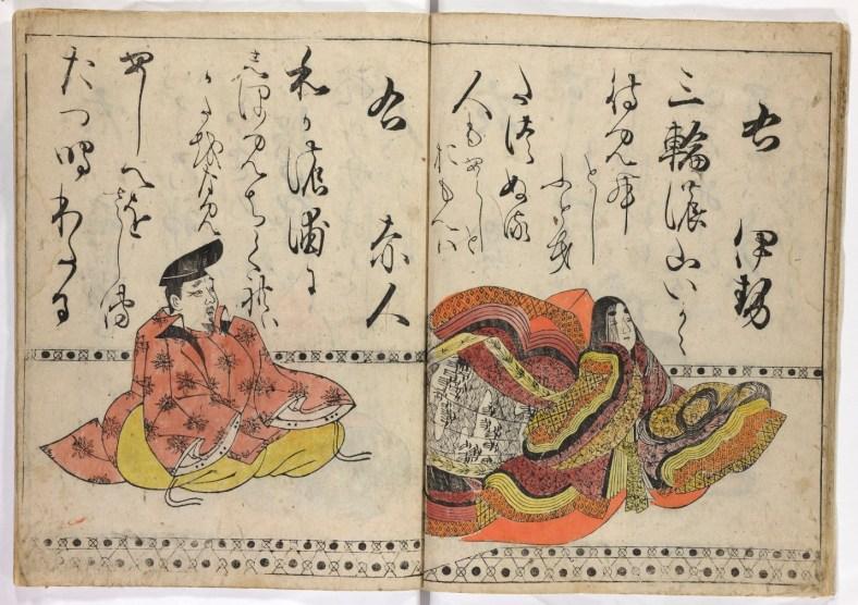 Sanjurokkasen, (36 poètes),1610, Kôetsu-Sôtatsu
