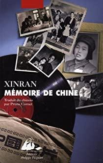 Xinran, mémoires de Chine