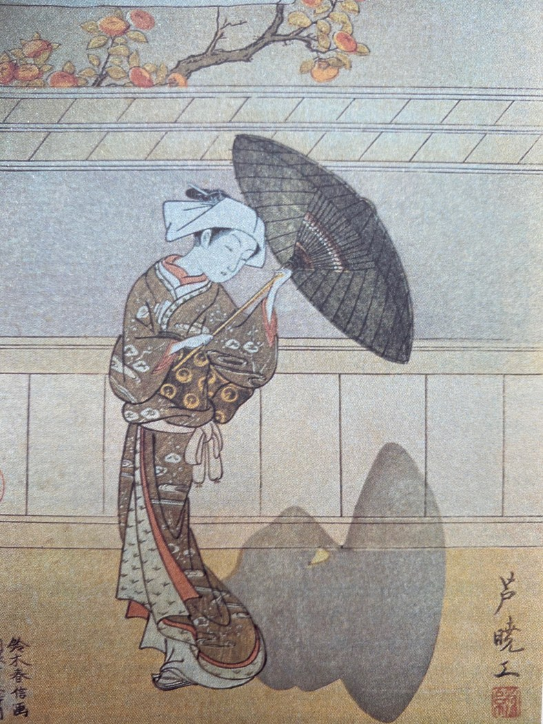 Harunobu, jeune fille inclinant sa tête vers son ombre vers 1760