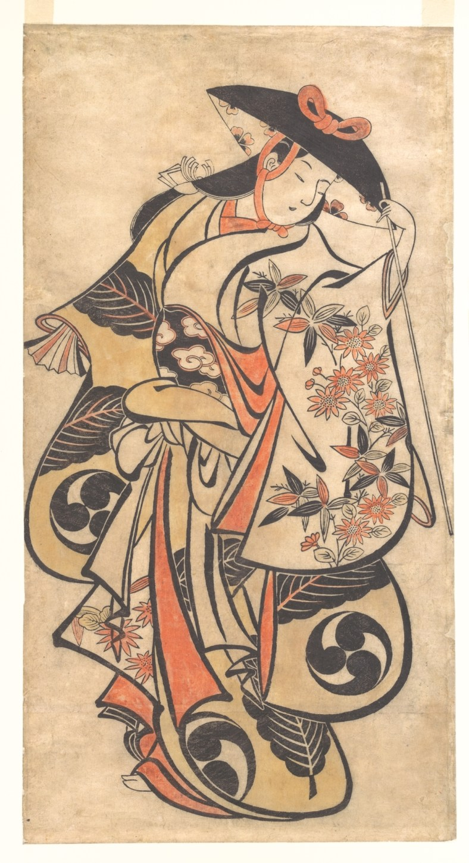 Kiomusi Torii acteur de kabuki