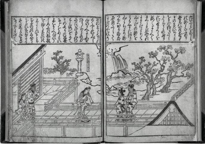 Monorubu, Yokei tsukuri niwa no zu 余景作り庭の図