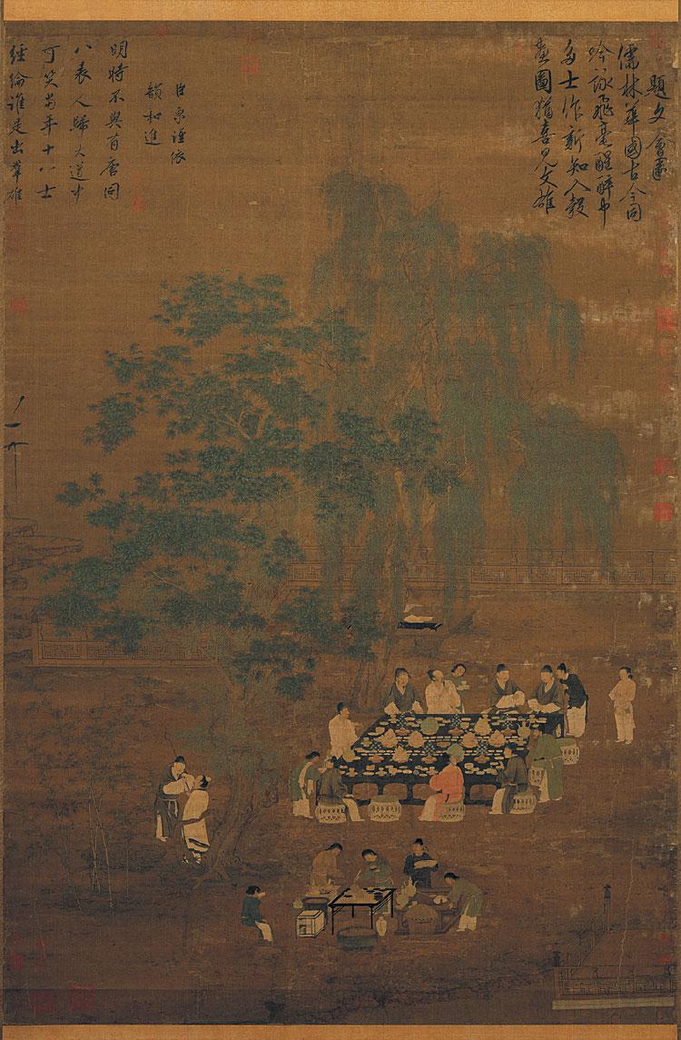 Réunion de lettrés sous les arbres, autour de l'empereur Huizong (1100-1126), au cours de laquelle du thé est servi aux convives. Musée national du Palais, Taipei.