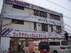IMGP3543.jpg