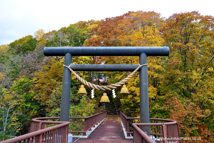 The Torrii, the gateway to a shrine with sacred symbols is a typical feature in all Japanese shrines and temples - Autumn in Niseko