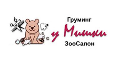 Зоосалон у Мишки