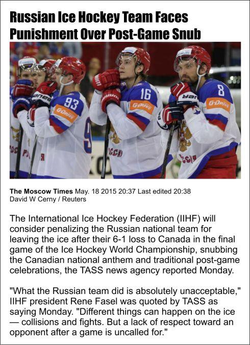hockey canada
