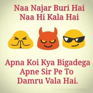 Best Attitude whatsapp dp
