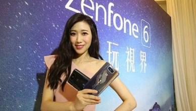 史上最強自拍4800萬鏡頭「翻轉相機」ZenFone 6終於上市囉!!
