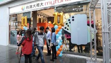 台灣大哥大取得3.5GHz帝王頻段 呼籲同業勿再「浪擲千金」
