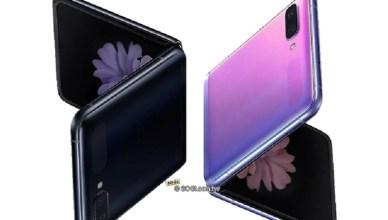 三星Z Flip折疊手機外型在奧斯卡獎上揭露