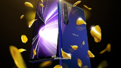夏普發表S865手機AQUOS R5G 台灣上市視5G狀況而定