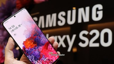 SAMSUNG S20全系列手機台灣引進5G 上市價格搶先公開
