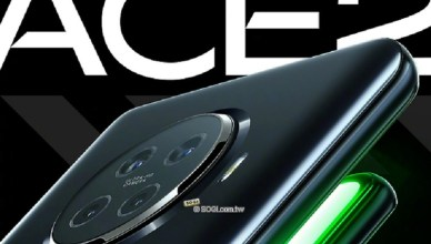 5G新機OPPO Ace2採用高通S865 確定4月中旬發表