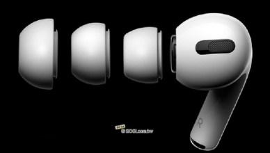 蘋果真無線耳機AirPods Pro原廠配件耳塞套開賣