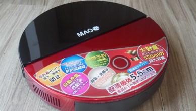 日本 Bmxmao MAO 2 掃地機器人~極薄美型、預約清掃、遙控操作!