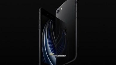 安兔兔曝二代iPhone SE性能不如11 傳為續航力調整A13處理器