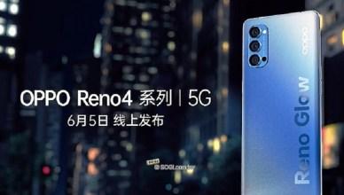 OPPO Reno4系列5G手機確認6/5中國發表