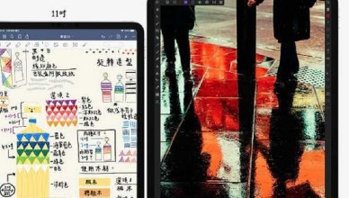 通過NCC電檢 4款雙鏡頭iPad Pro將在台開賣