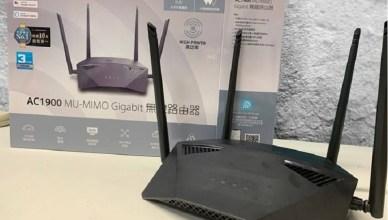 D-Link DIR-1750與DIR-1950全新高效能無線路由器,搭載最新的WPA 3加密技術