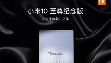 100W快充商用?小米10至尊紀念版 8/11中國發表