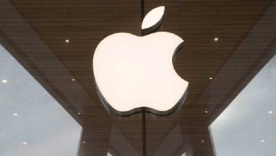 Siri他發明的?蘋果遭小i機器人告專利侵權 索賠百億人民幣