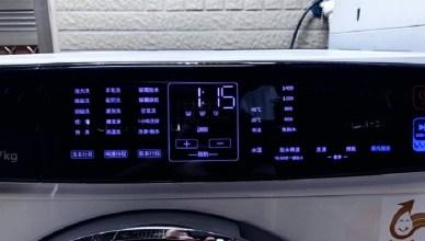 潔淨抗菌必殺技 3D蒸氣洗 Haier HWD120-168W 12公斤洗脫烘滾筒洗衣機