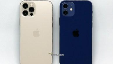 iPhone 12系列電量都比前代少 5G模式耗電比4G增加2小時