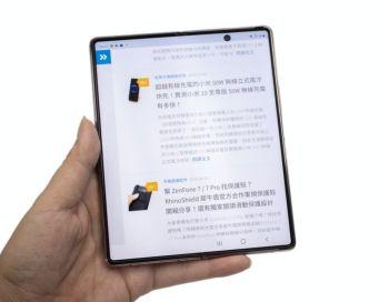 小螢幕程式開啟後也可以在外螢幕與內螢幕間快速切換使用