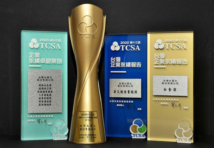 2020台灣企業永續獎 台灣大哥大年度最大贏家