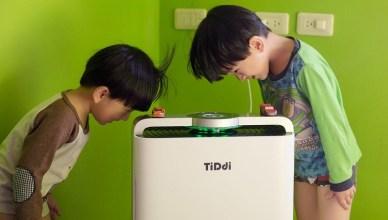 給居家精品級的清新好空氣,開箱 TiDdi P680 智慧感應即時監控空氣清淨機