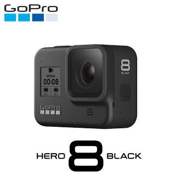 GOPRO HERO 8黑 全方位攝影機