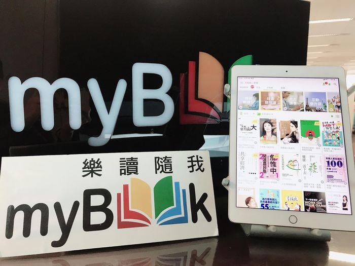 「宅經濟」加速成長 myBook年度總閱讀時數破百萬!