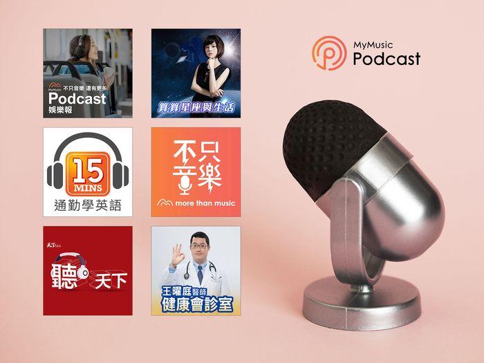 Podcast成寵兒 上班族、育兒族汲取新知首選