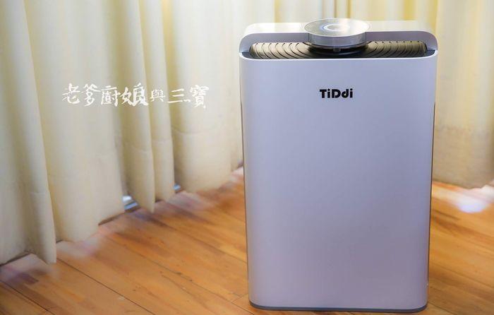 TiDdi P680 智慧感應即時監控空氣清淨機