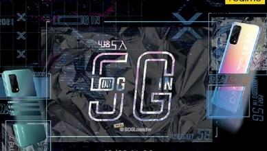 聯發科5G手機realme X7 Pro與7 5G 台灣12/22發表