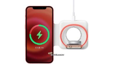 MagSafe雙充電器即將開賣 Apple台灣官網公布售價4290
