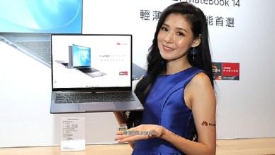 華為MateBook 14輕薄筆電3月上市 2月底前預購送27吋螢幕