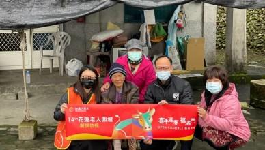疫情考驗 愛心不變 台灣大哥大用科技擁抱愛