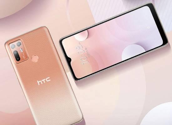 【HTC】HTC Desire 20 pro 6GB RAM / 128GB